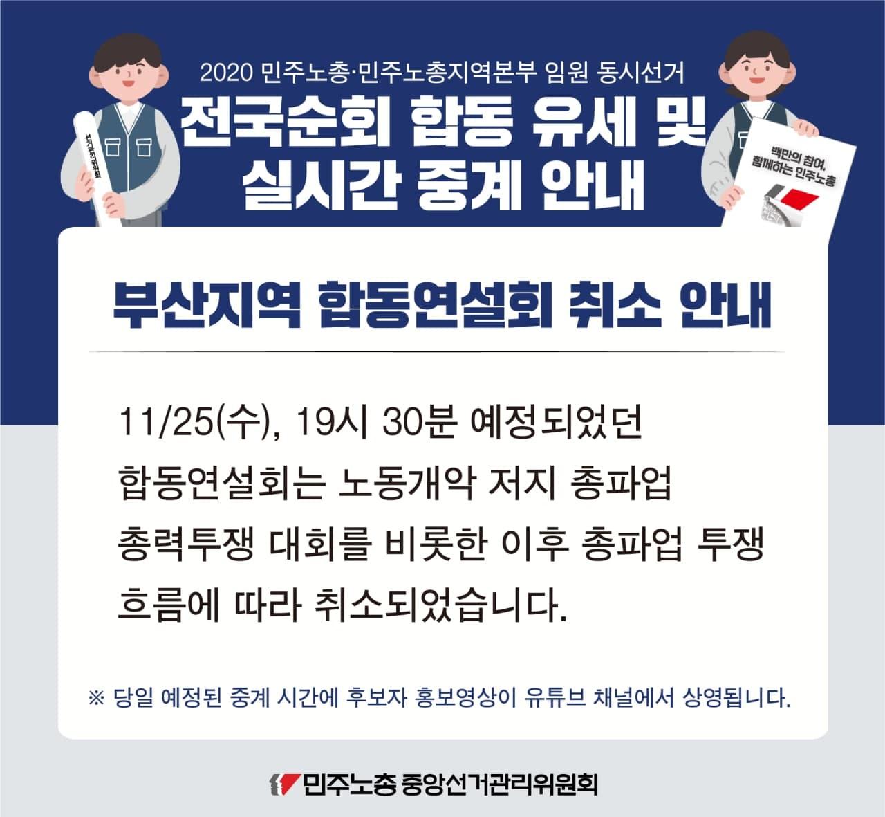 photo_2020-11-20_17-51-23.jpg