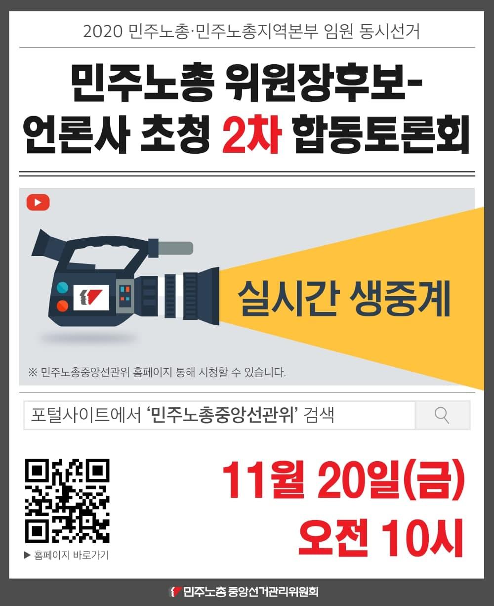 photo_2020-11-16_19-11-22.jpg