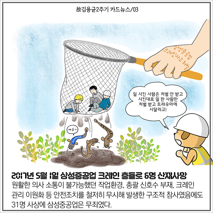 1201_카드뉴스_03.png