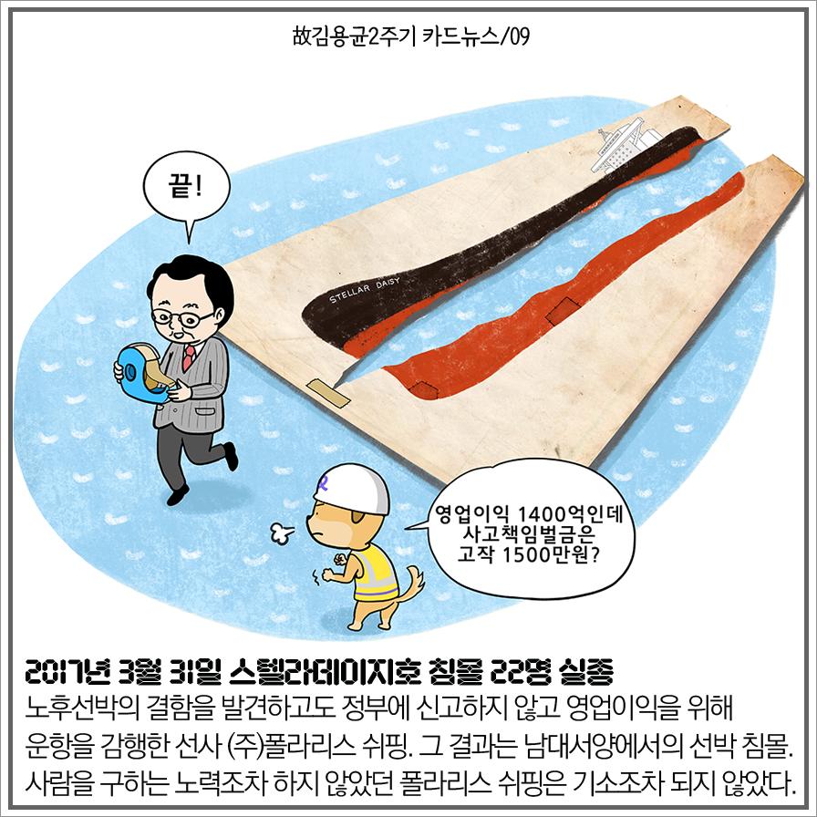 1201_카드뉴스_09.png