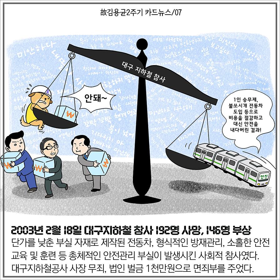 1201_카드뉴스_07.png