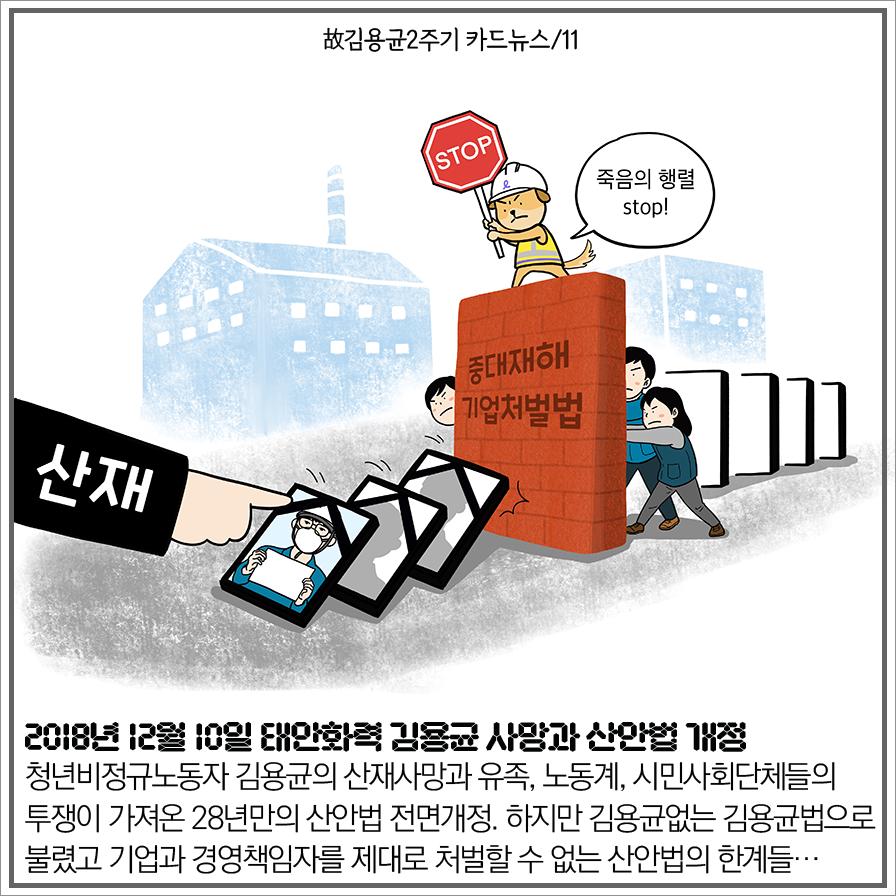 1201_카드뉴스_11.png