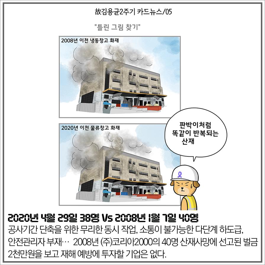 1201_카드뉴스_05.png