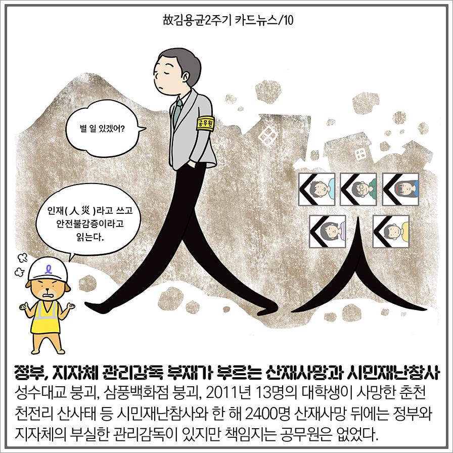 1201_카드뉴스_10.png