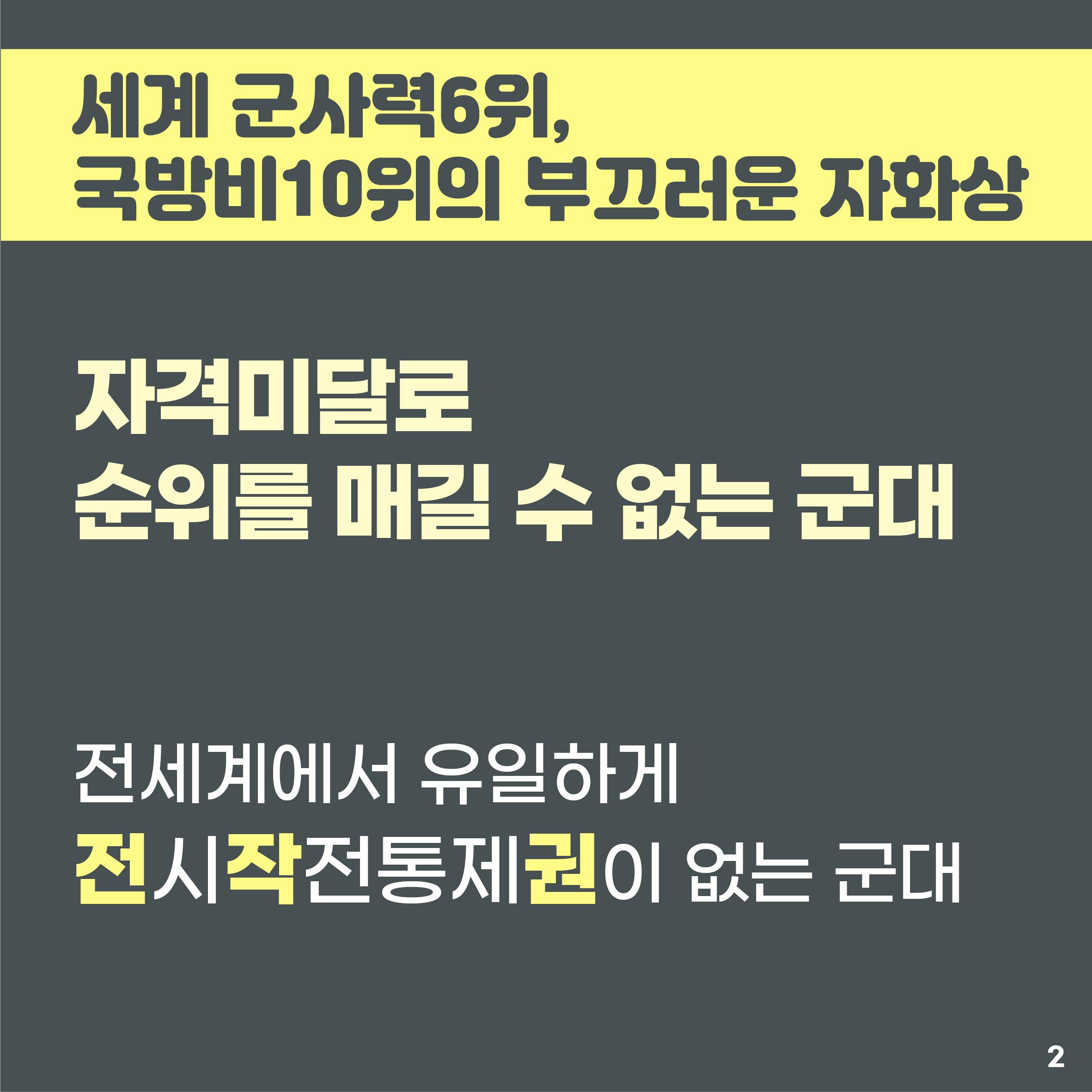카드뉴스3_대지 1 사본.jpg