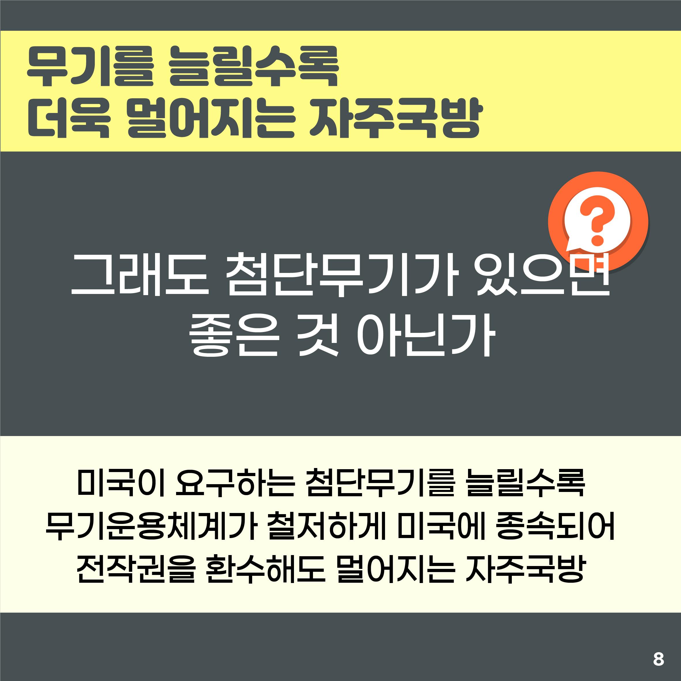 카드뉴스3_대지 1 사본 7.jpg