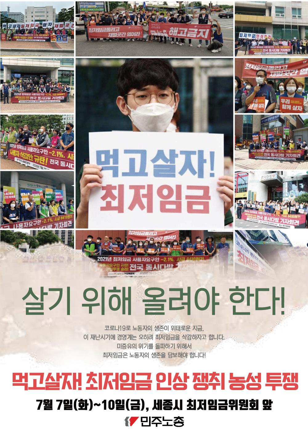 유인물_7월-8일_1.png