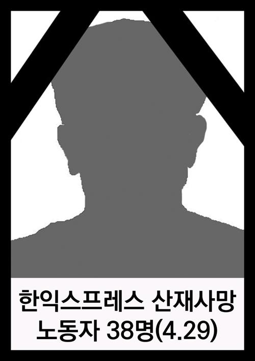 영정.png