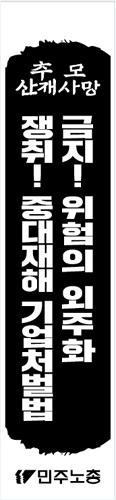 2020-4월_리본시안_최종_resize.jpg