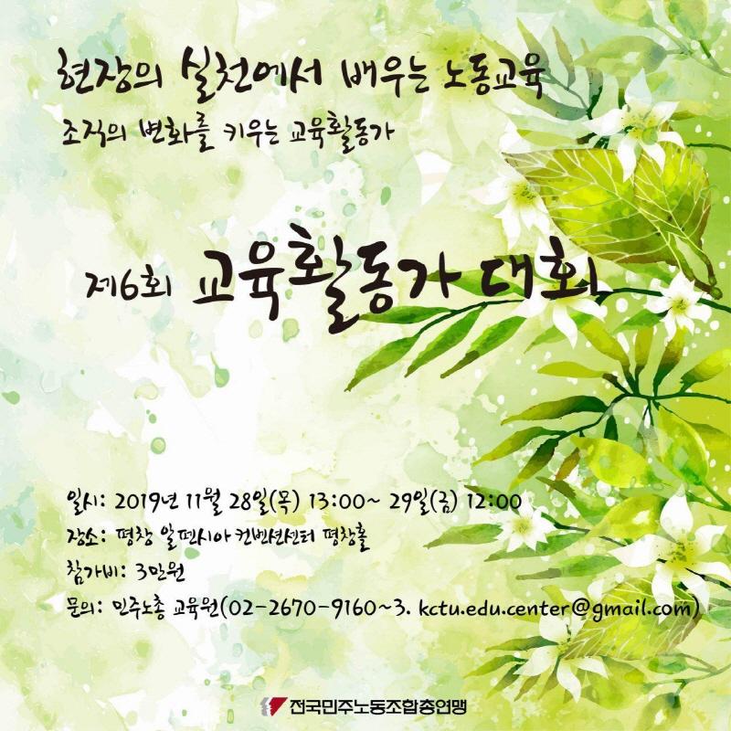 최종photo_2019-10-30_11-43-08.jpg