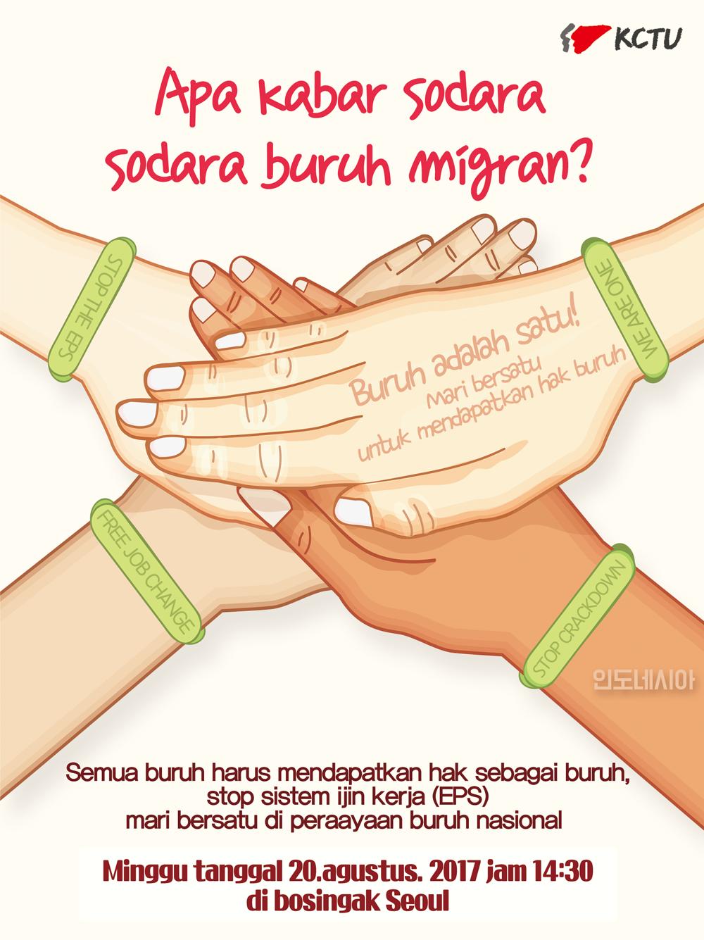 인도네시아10.png