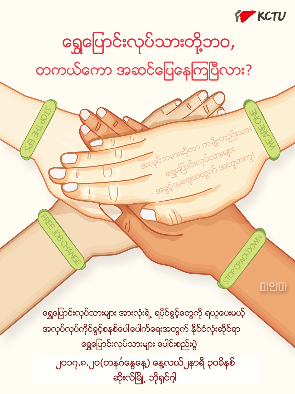 미얀마10.png