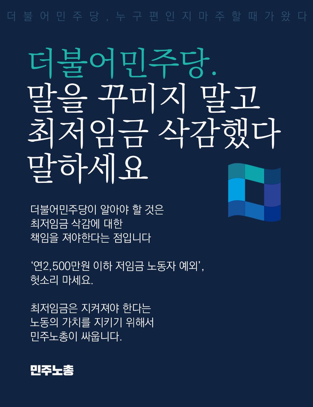 180525_꾸미기.png