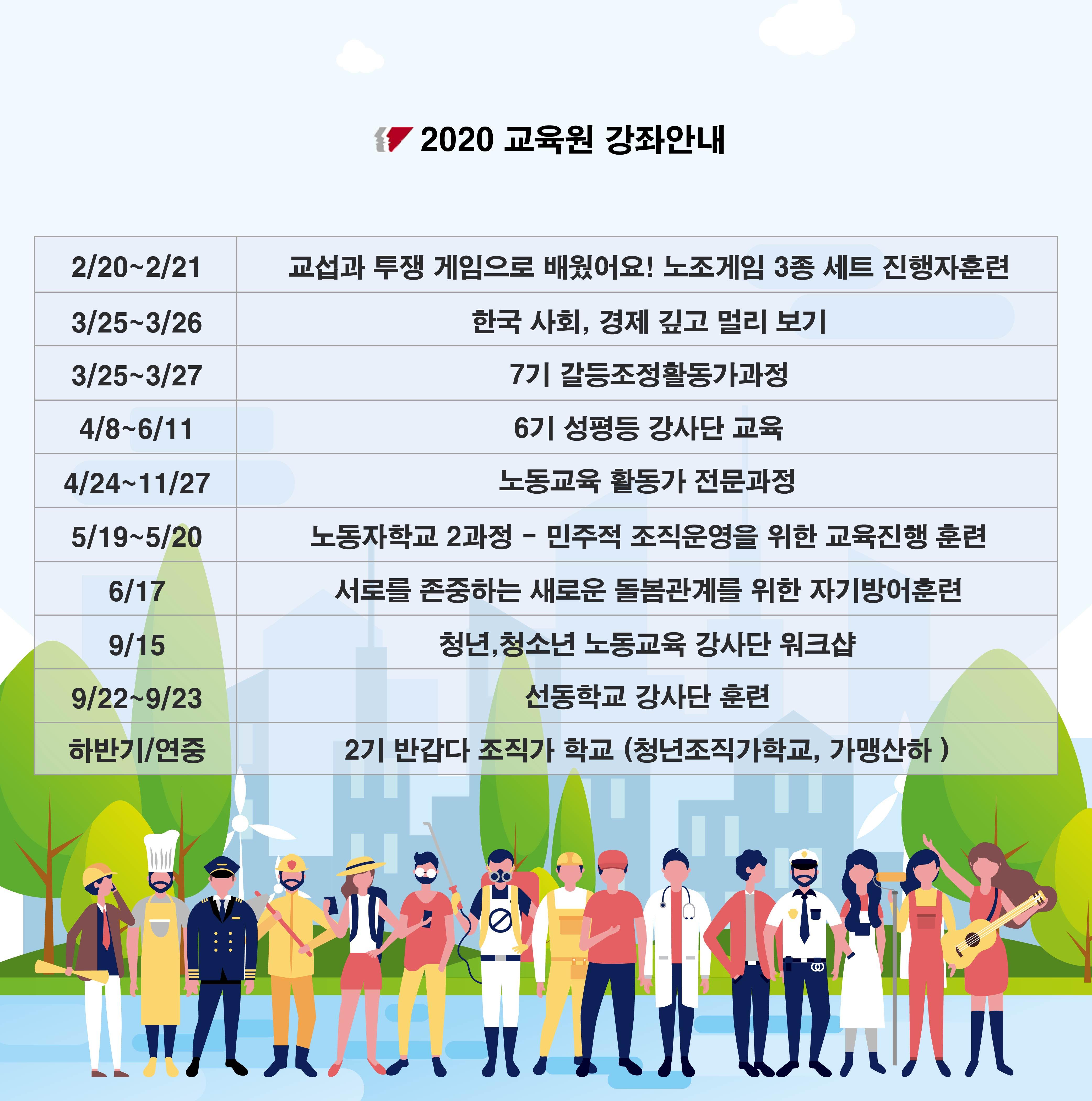 강좌소개(첫장).jpg