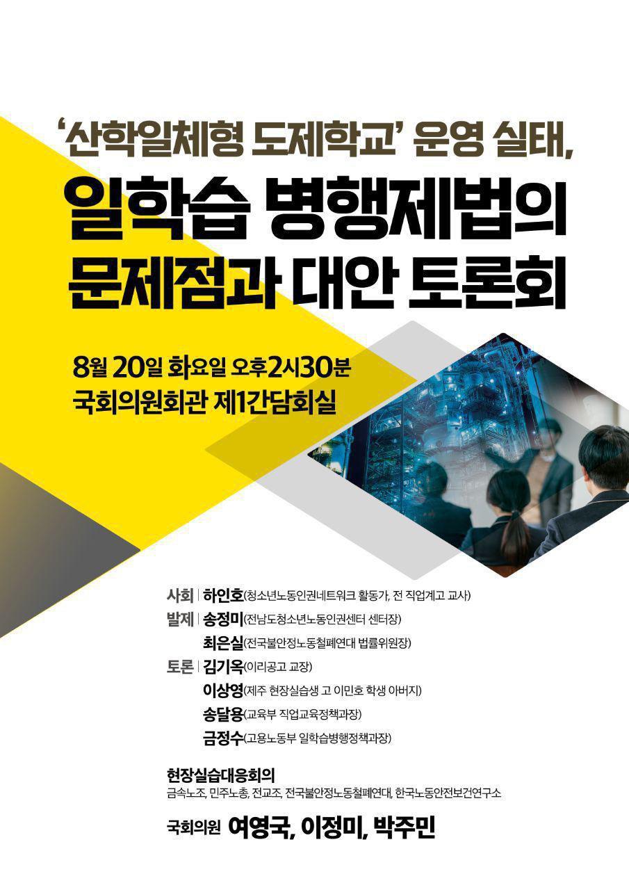 photo_2019-08-14_11-46-11.jpg