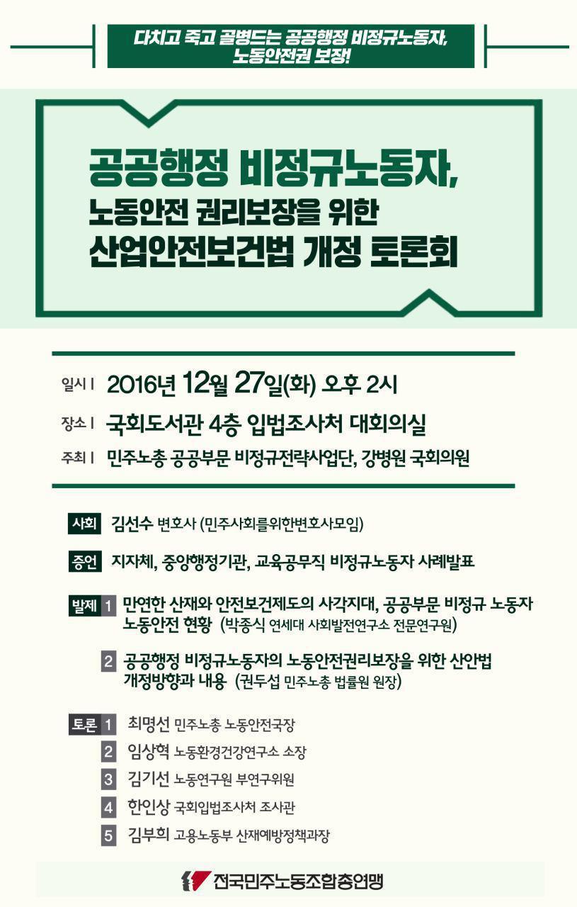 photo_2016-12-12_15-56-09.jpg