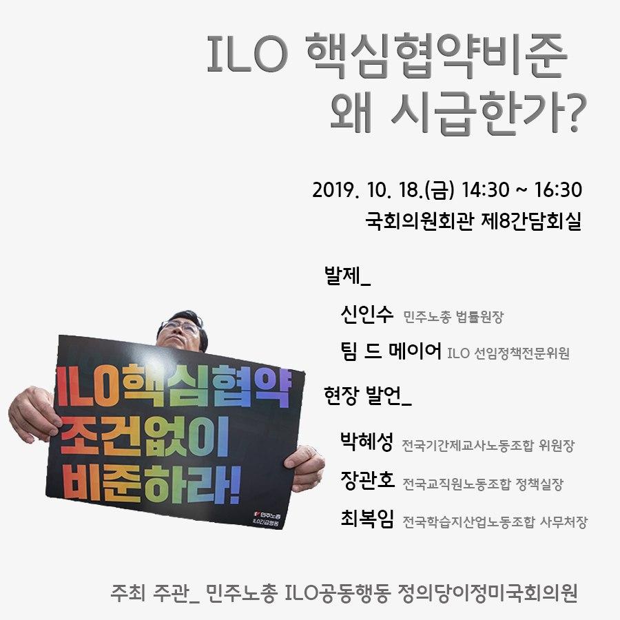 1018팀드메이어토론회.jpg