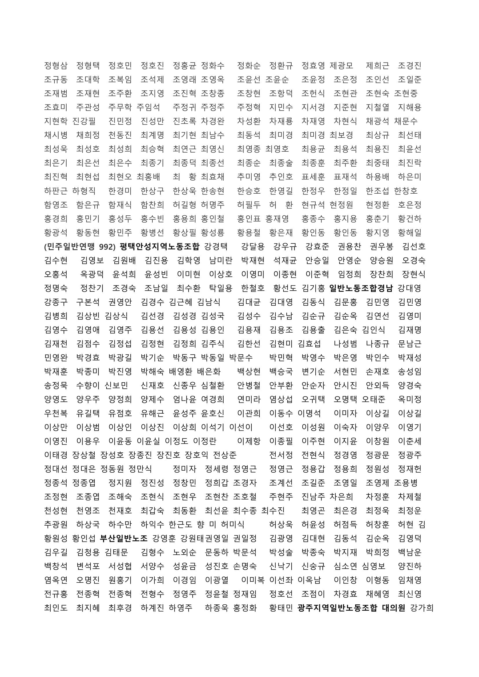 선언1-06.jpg