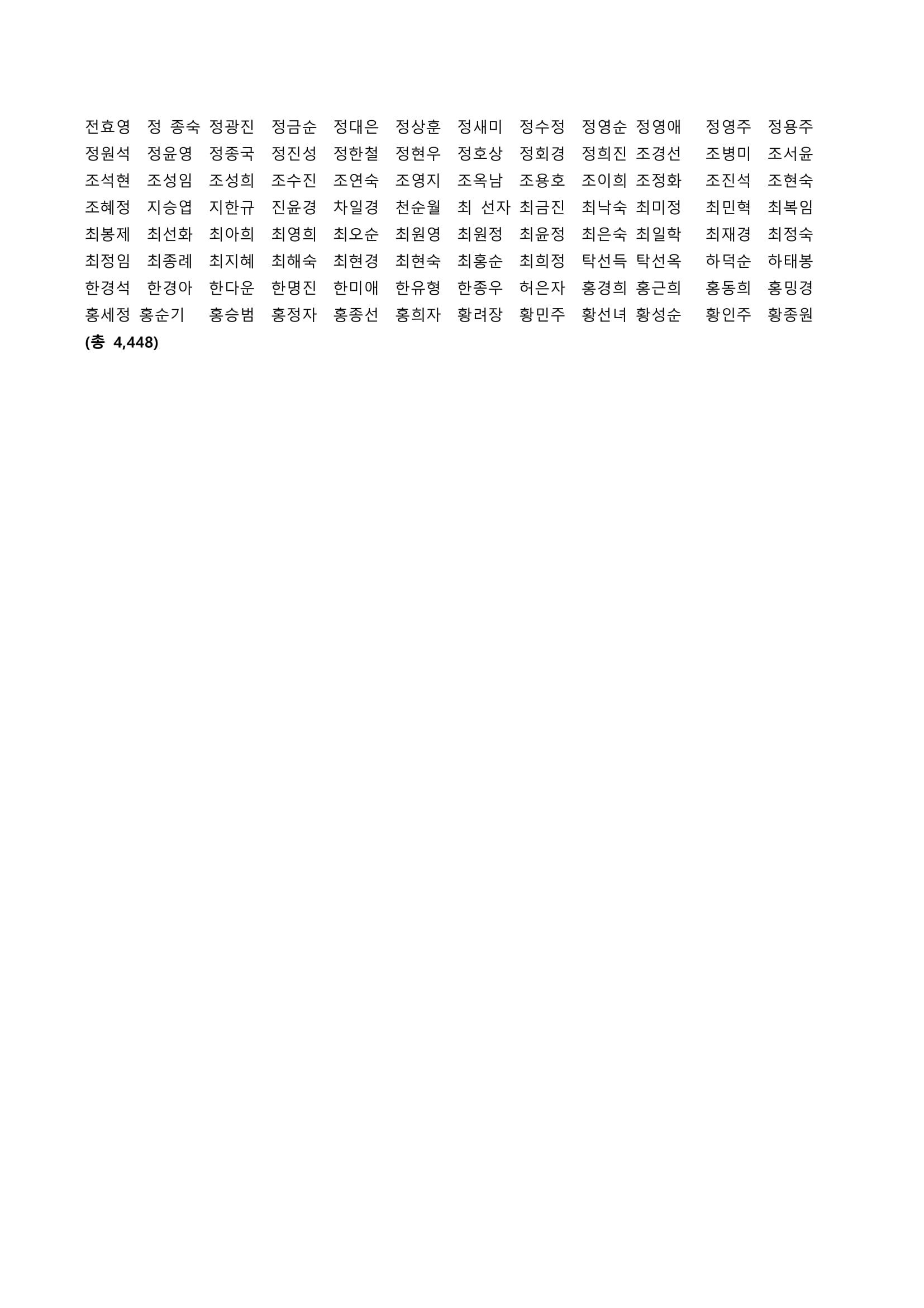선언1-11.jpg