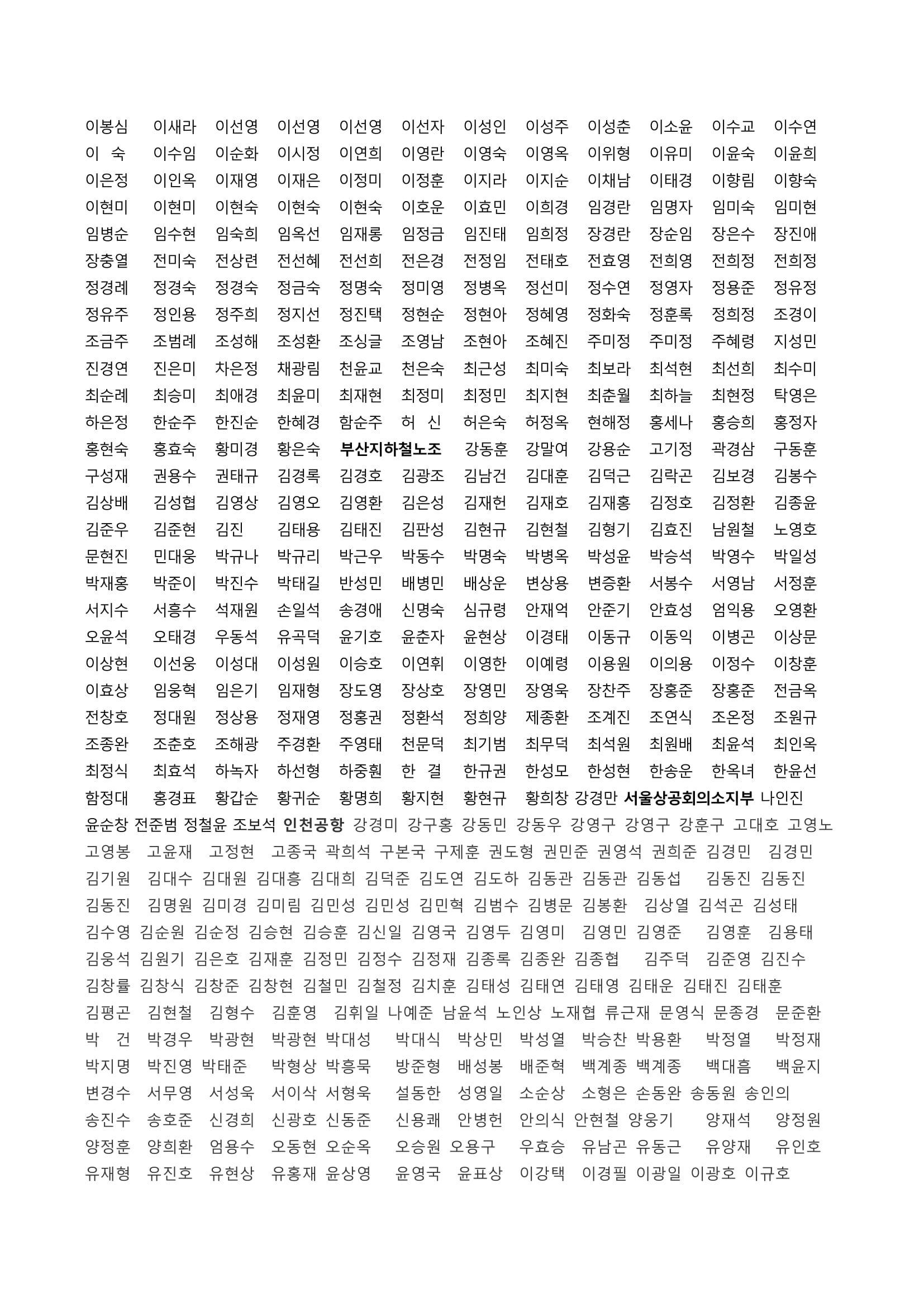 선언1-03.jpg