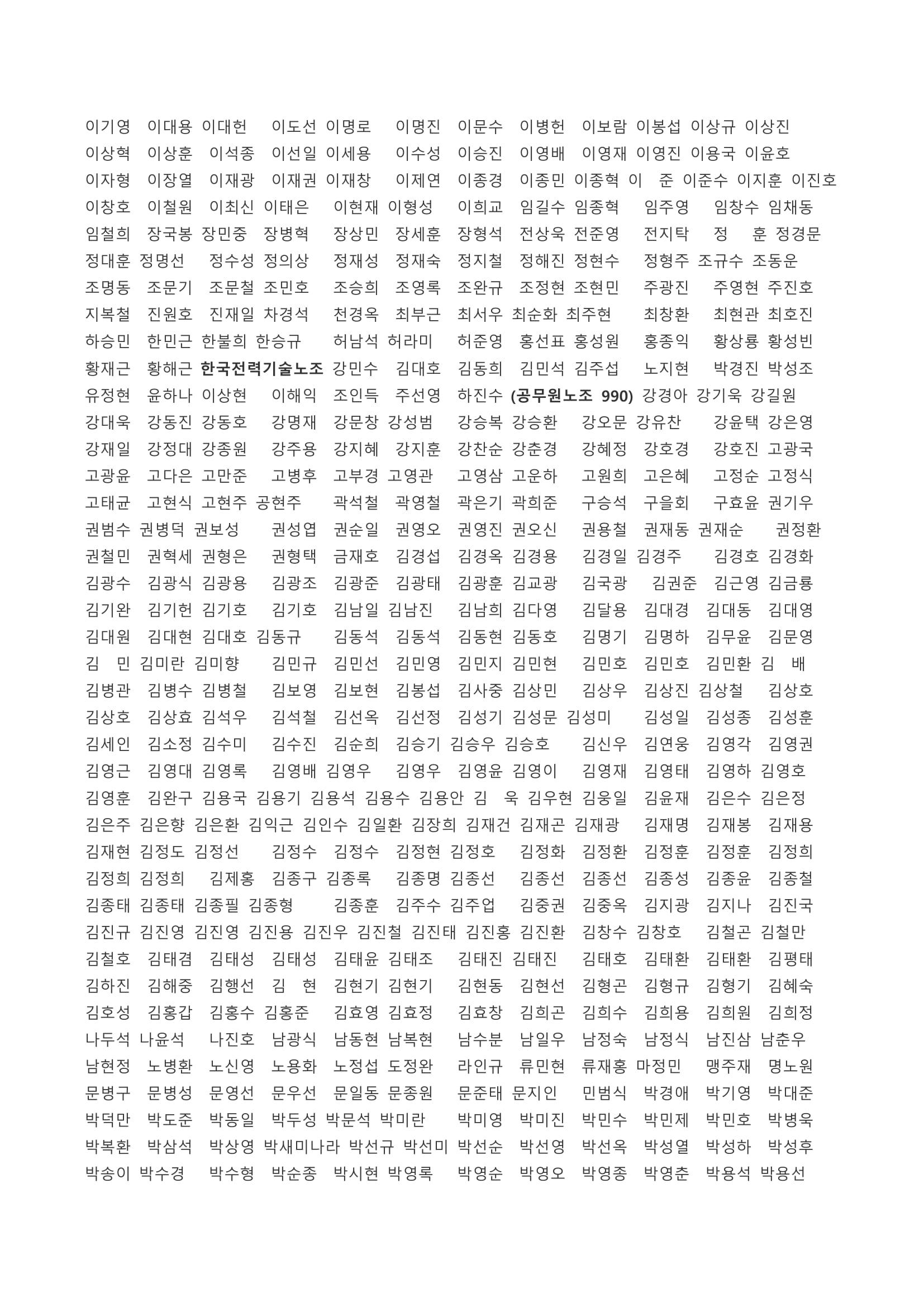 선언1-04.jpg