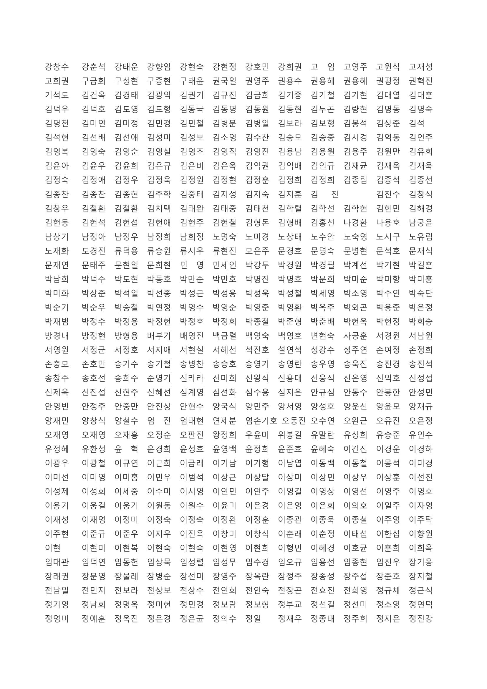 선언1-09.jpg