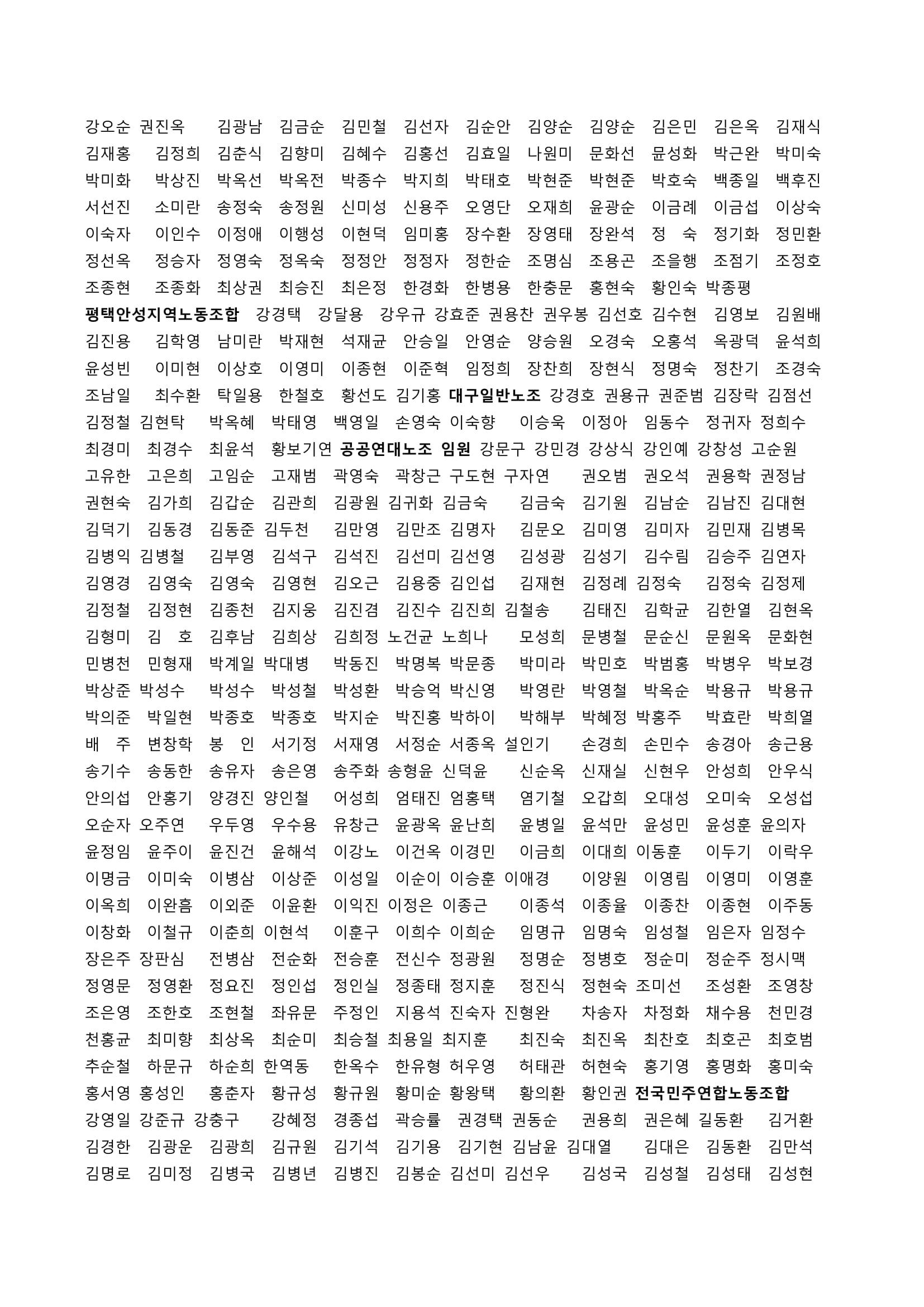 선언1-07.jpg