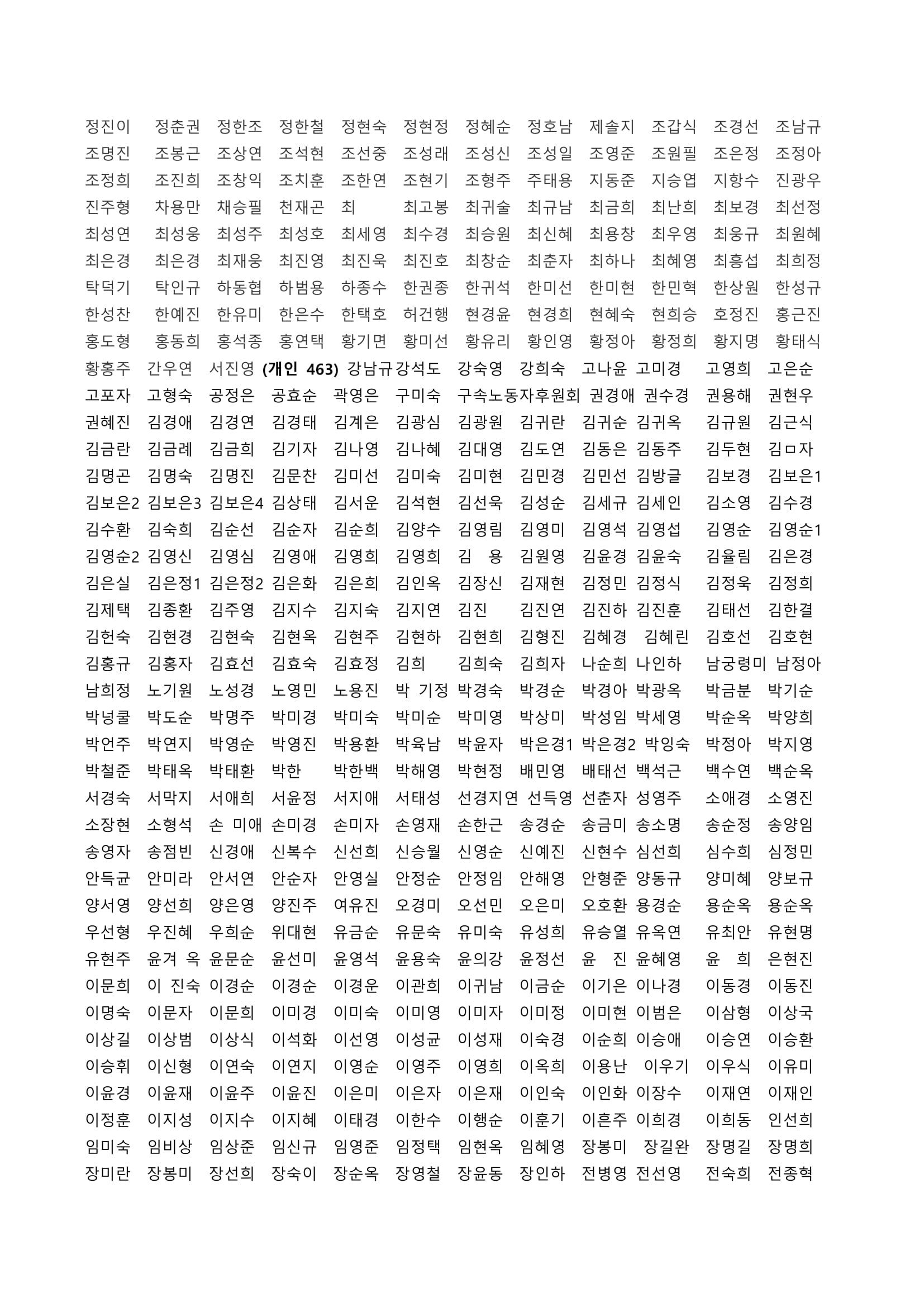 선언1-10.jpg