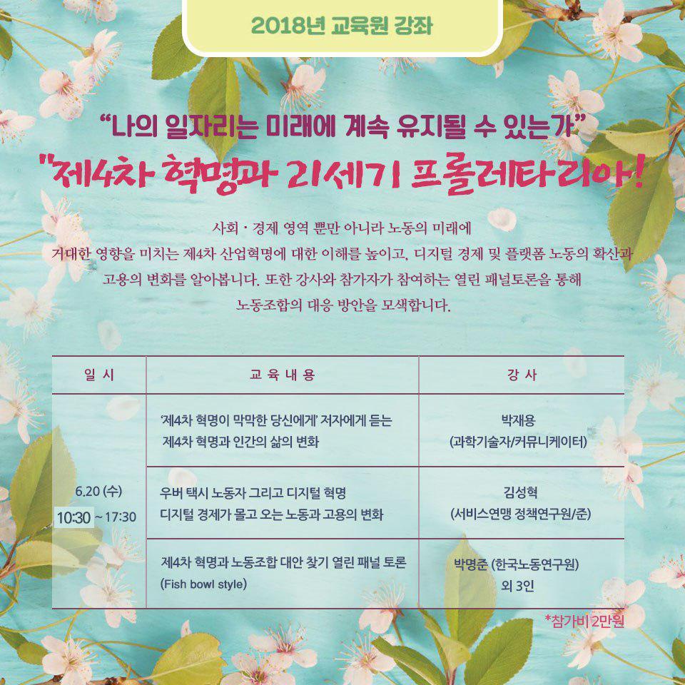 photo_2018-05-23_10-28-18.jpg