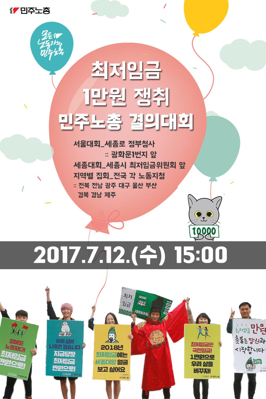 170710_최임.png