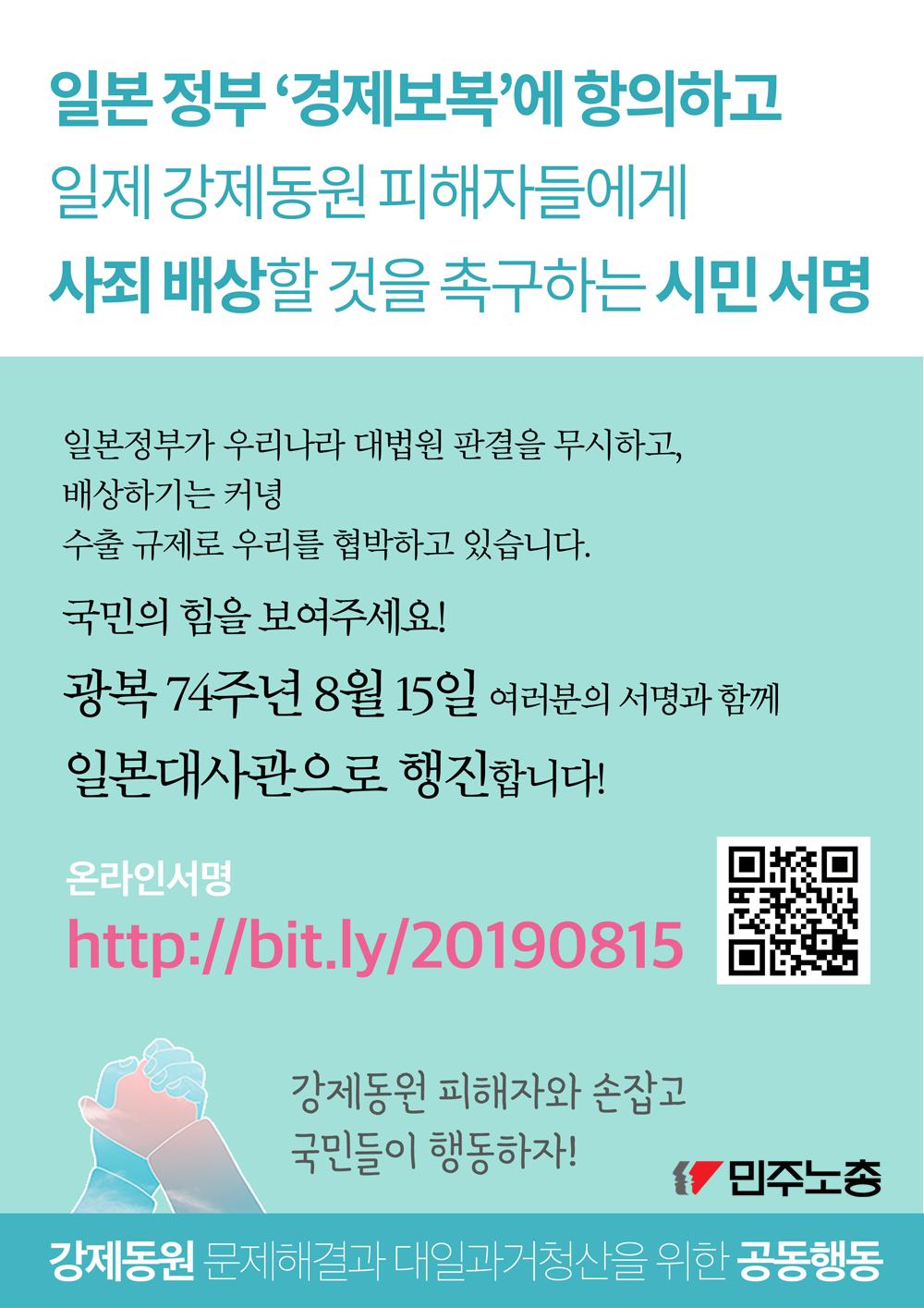 서명운동웹자보.png
