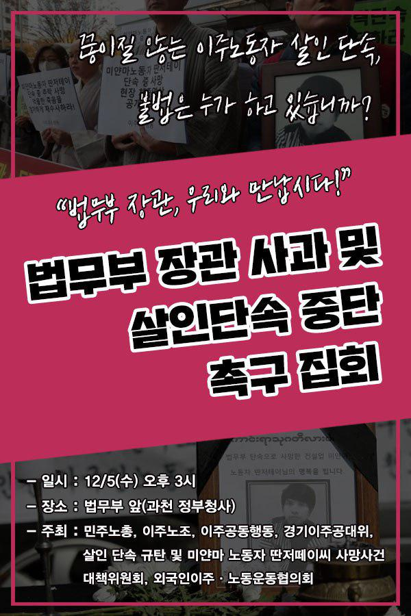 photo_2018-11-29_22-05-22.jpg