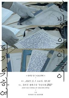 전태일보도자료.png