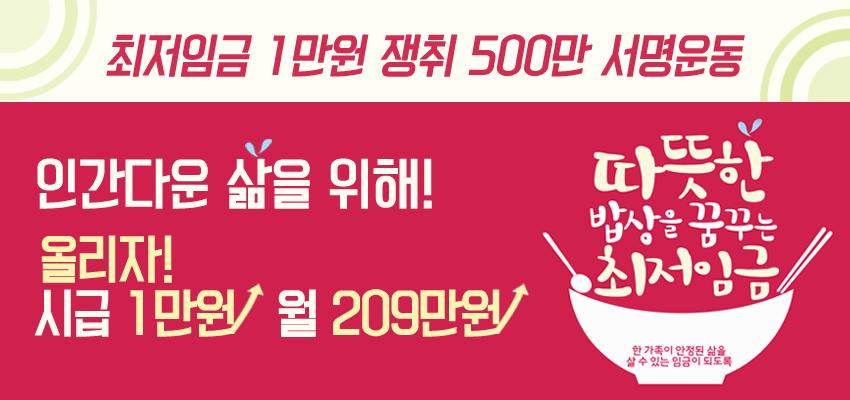 http://nodong.org/up10000