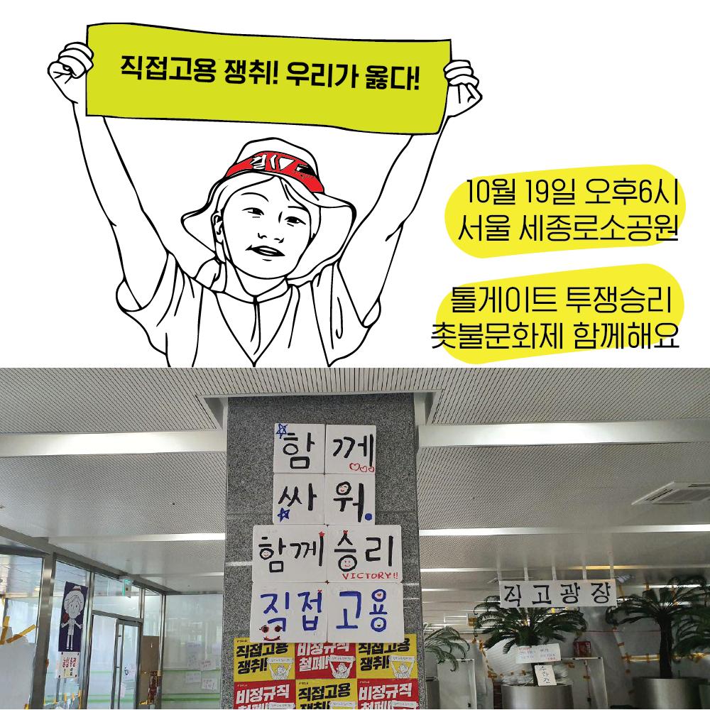 톨게이트카드뉴스-10.png