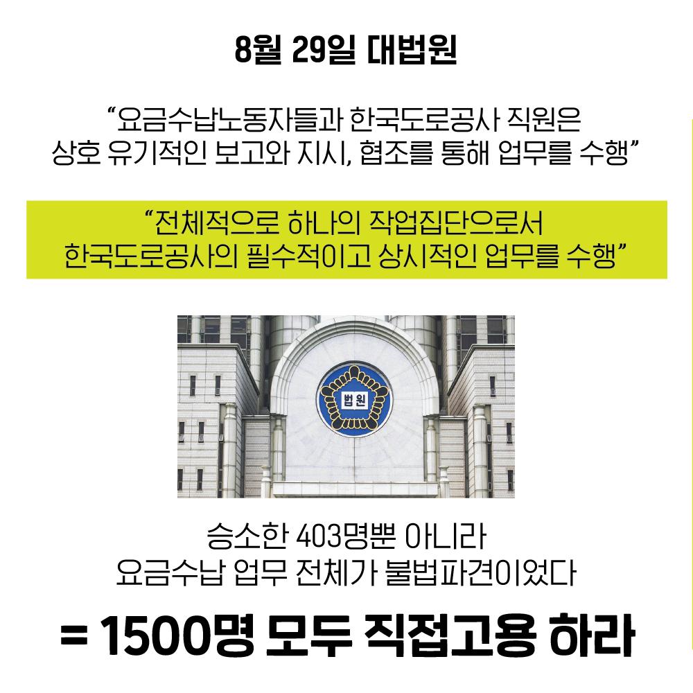 톨게이트카드뉴스-02.png