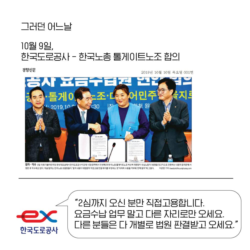 톨게이트카드뉴스-05.png