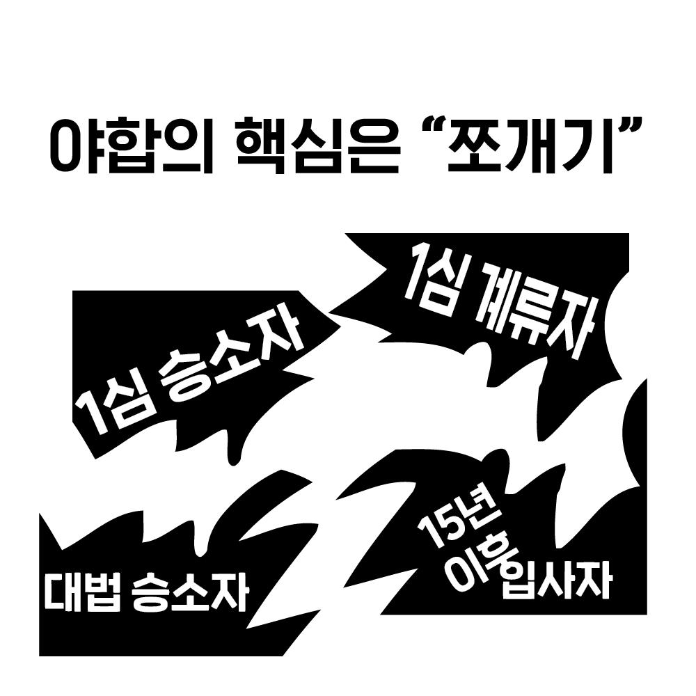 톨게이트카드뉴스-06.png