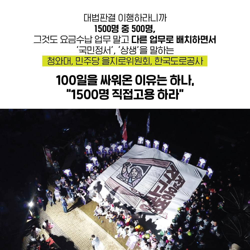 톨게이트카드뉴스-07.png