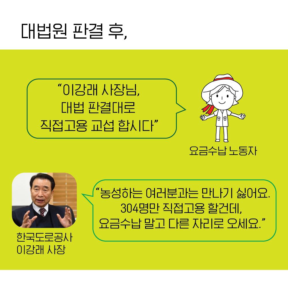 톨게이트카드뉴스-03.png