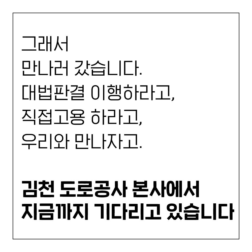 톨게이트카드뉴스-04.png