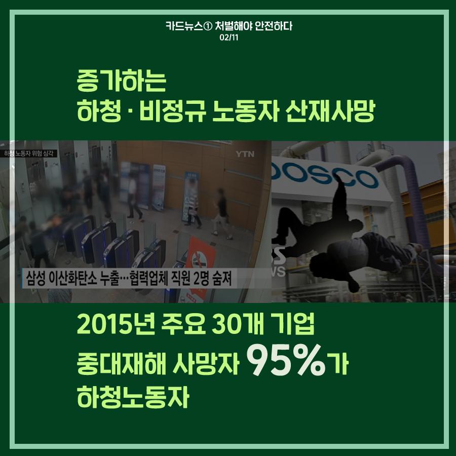 2019-4월사업_카드뉴스01_02.png