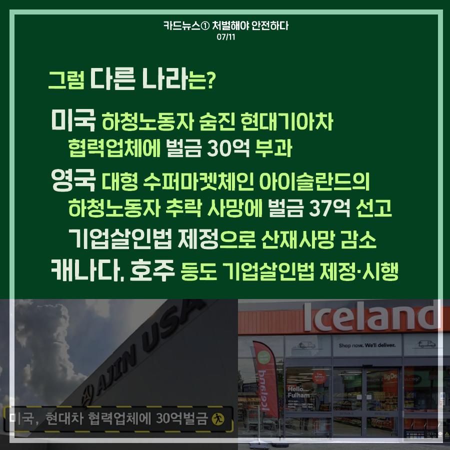 2019-4월사업_카드뉴스01_07.png