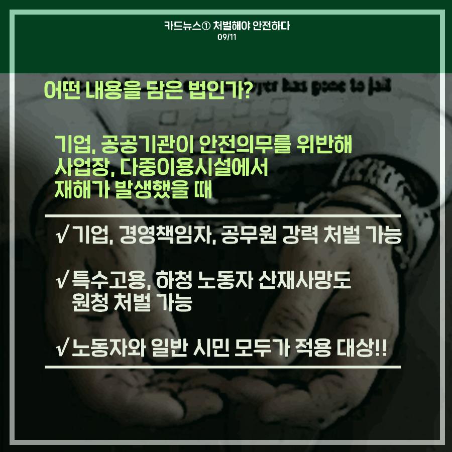 2019-4월사업_카드뉴스01_09.png
