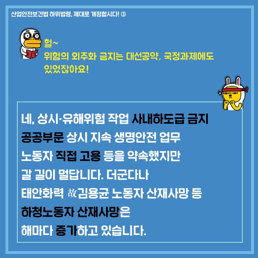 2019-5월_카드뉴스01_03.png