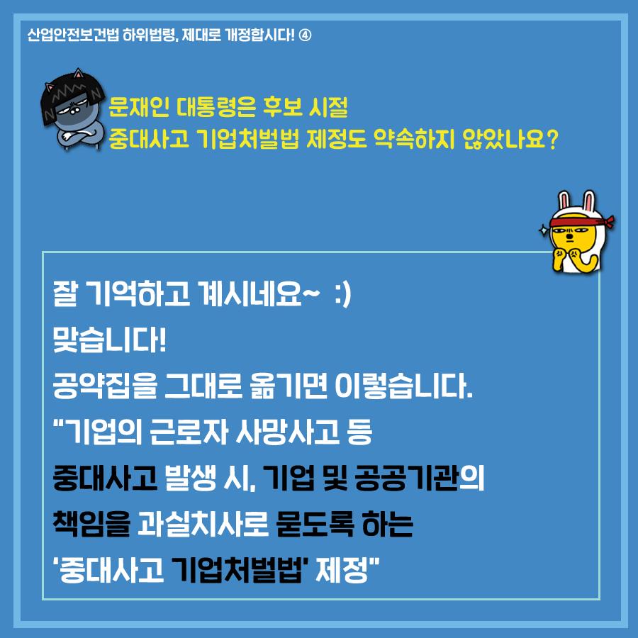 2019-5월_카드뉴스01_04.png