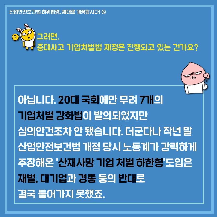 2019-5월_카드뉴스01_05.png