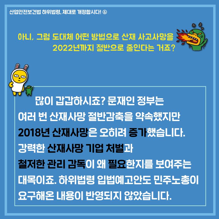 2019-5월_카드뉴스01_06.png