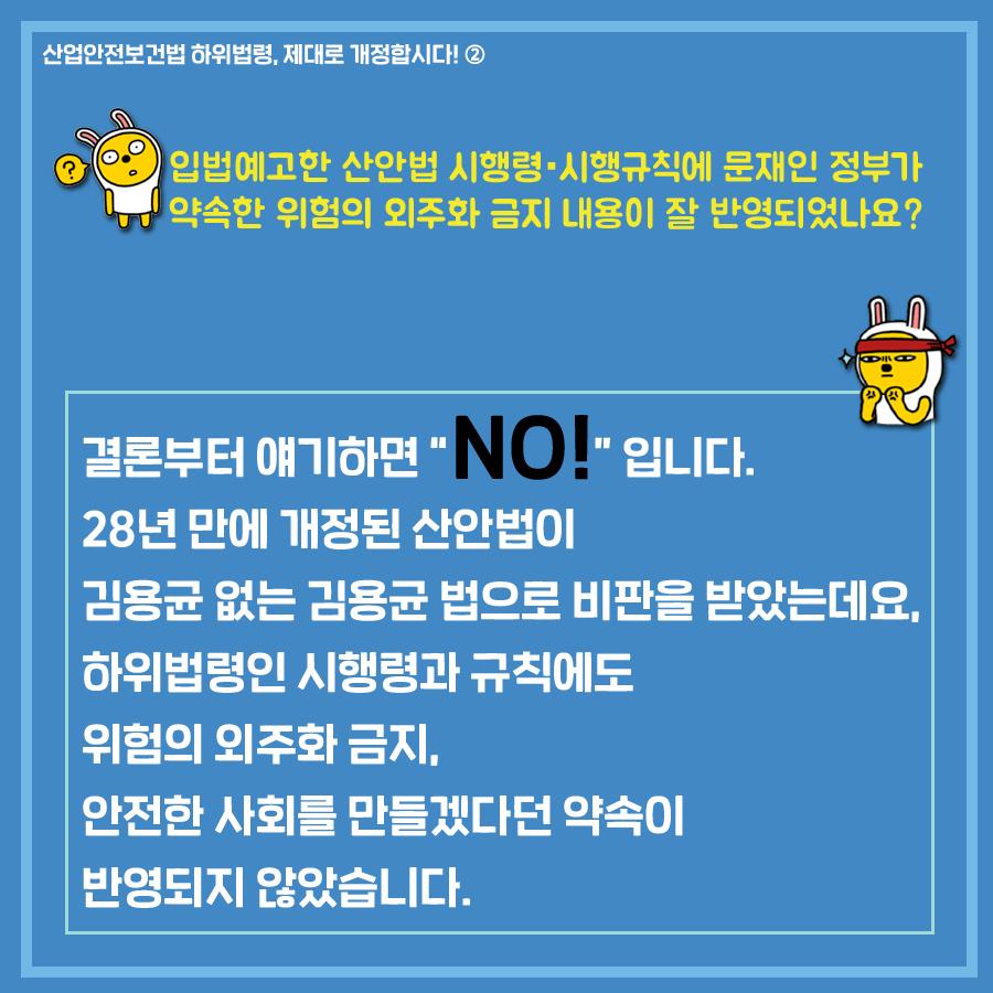 2019-5월_카드뉴스01_02.png