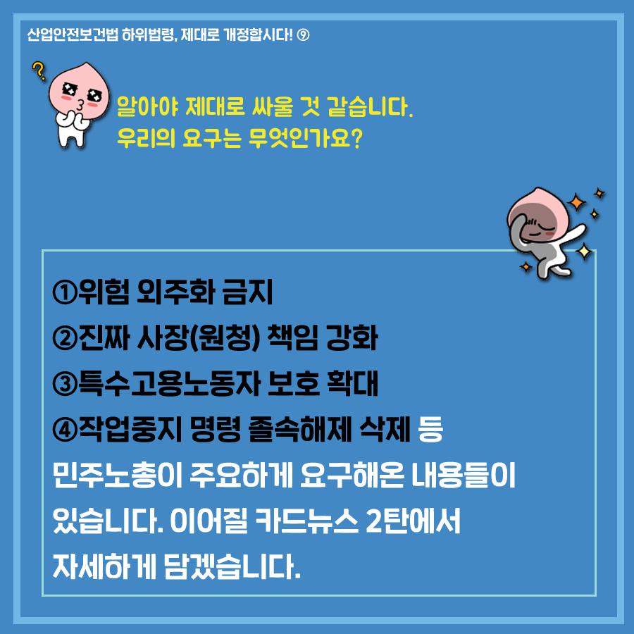 2019-5월_카드뉴스01_09.png